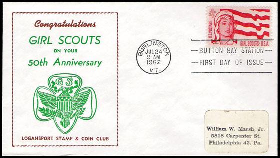 Logansport Stamp